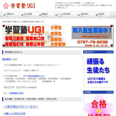 学習塾UGI